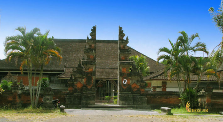 Subak Museum – Tabanan Bali Agriculture Collections