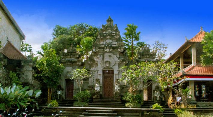 Puri Lukisan Bali | Ubud Painting Museum