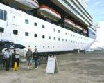 benoa, bali, ports, international, benoa port, bali ports, bali international ports, cruise line, loading passengers