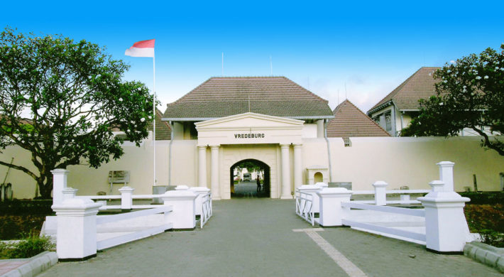 Fort Vredeburg Museum – Yogyakarta Places of Interest
