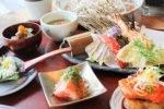 japanese , japanese restaurant , japanese restaurant watermark , watermark jimbaran
